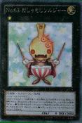 Number63ShamojiSoldier-CPZ1-JP-OP