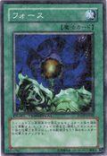 Riryoku-DT02-JP-DNPR-DT