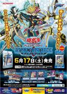 SD32-Poster-JP