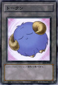 Token-TKN-JP-C-SheepBlue