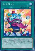 ToyVendor-NECH-JP-C