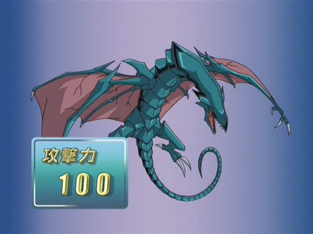 File:AttachmentDragon-JP-Anime-GX-NC.png