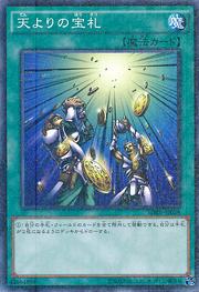 CardofSanctity-MB01-JP-MLR