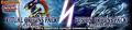 Thumbnail for version as of 03:57, September 21, 2014