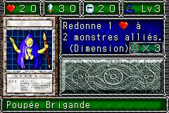 File:RogueDoll-DDM-FR-VG.png