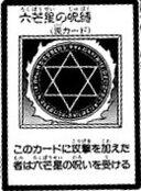 SpellbindingCircle-JP-Manga-R