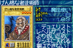 File:TheSternMystic-GB8-JP-VG.png