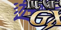 Yu-Gi-Oh! GX Volume 6 promotional card