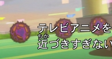 File:GiantGerm-JP-Anime-ZX-NC.jpg