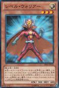 LevelWarrior-DE03-JP-C