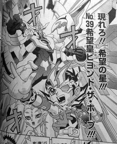 File:Number39UtopiaBeyond-JP-Manga-DZ-NC.png