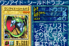 File:OneEyedShieldDragon-GB8-JP-VG.png