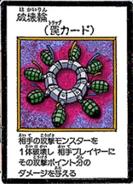 RingofDestruction-JP-Manga-DM-color
