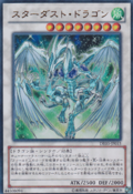 StardustDragon-DE03-JP-UR