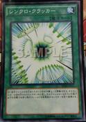 SynchroCracker-SPHR-JP-OP