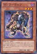 TGWarwolf-EXVC-JP-C