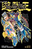 Yu-Gi-Oh! (3-in-1 edition) - Volume 007