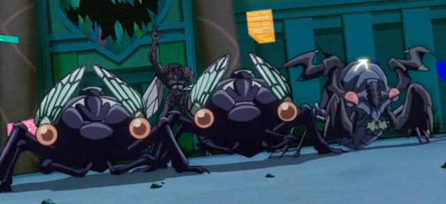 File:Cicada.png
