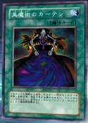 DarkMagicCurtain-JP-Anime-DM-2