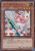 InjectionFairyLily-BE02-JP-UR