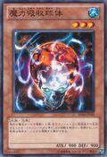 Maryokutai-BE02-JP-C