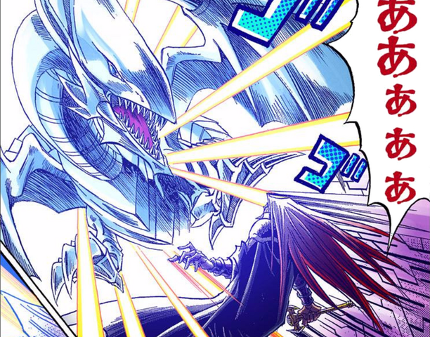 File:White Dragon VS Akhenaden.png
