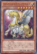 GragonithLightswornDragon-DE02-JP-C