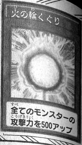 File:JumpingThroughtheFireRing-JP-Manga-DY.png