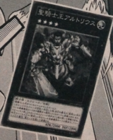 Gallery of Yu-Gi-Oh! D Team ZEXAL cards
