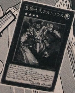 File:ArtorigusKingoftheNobleKnights-JP-Manga-DZ.png