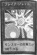 BreakShot-JP-Manga-DY