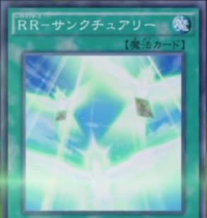 File:RaidraptorSanctuary-JP-Anime-AV.png
