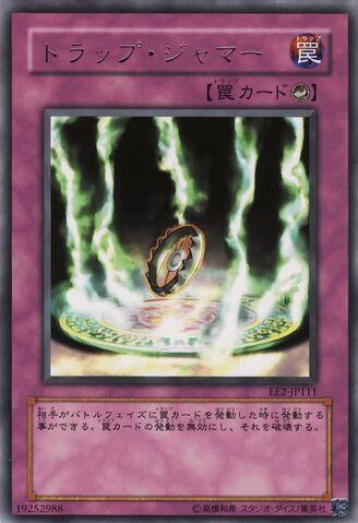 File:TrapJammer-EE2-JP-R.jpg