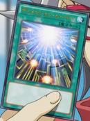 Dimensionizer-JP-Anime-AV
