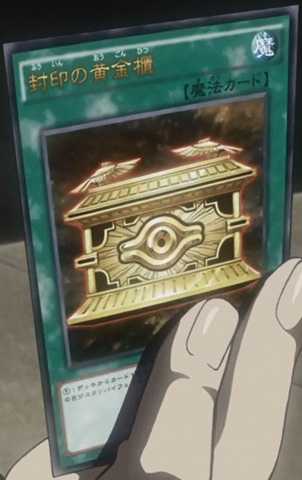 File:GoldSarcophagus-JP-Anime-MOV3.png