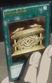 GoldSarcophagus-JP-Anime-MOV3.png