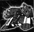 File:MachinaDefender-EN-Manga-R-CA.png