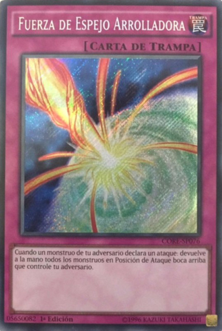 File:StormingMirrorForce-CORE-SP-ScR-1E.png