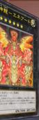 HieraticSunDragonOverlordofHeliopolis-JP-Anime-ZX