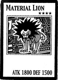 File:MaterialLion-EN-Manga-R.png