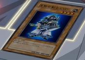 SilentSwordsmanLV0-JP-Anime-DM