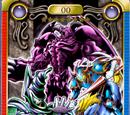 Summoned Skull, Dark Magician, Gaia the Fierce Knight