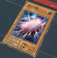 CocoonofEvolution-JP-Anime-DM