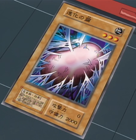 File:CocoonofEvolution-JP-Anime-DM.png