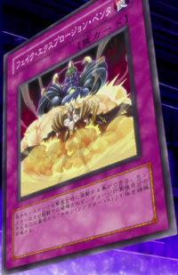 FakeExplosion-JP-Anime-5D-2