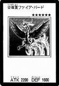 FirebirdtheBurningSkywing-JP-Manga-5D