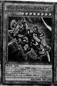 GimmickPuppetNightmare-DZ-Manga-ZX