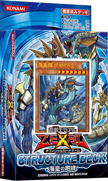 File:SD23-DeckJP.png