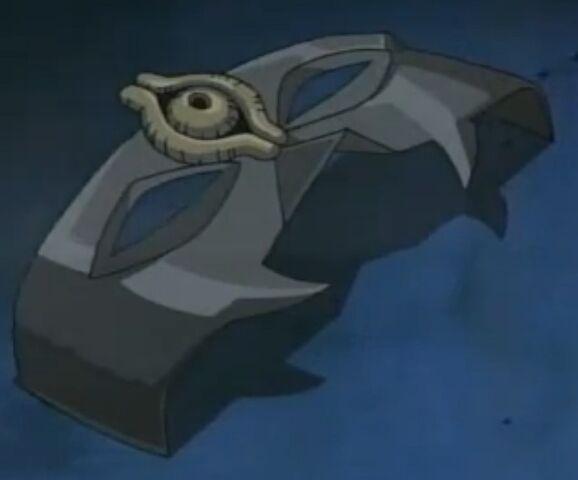 File:Shadow Charm Mask.jpg