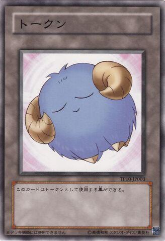 File:Token-TP10-JP-C-SheepBlue.jpg